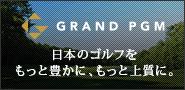 GRAND PGM