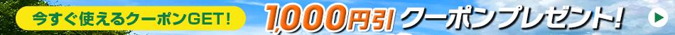 広島国際ゴルフ倶楽部 12番ホール リニューアルオープンキャンペーン